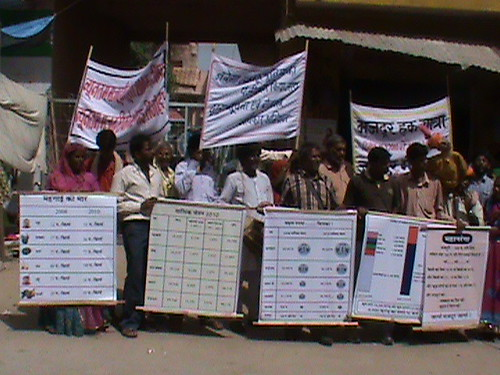 Pics from the yatra - 22nd Sep 2010 - 6