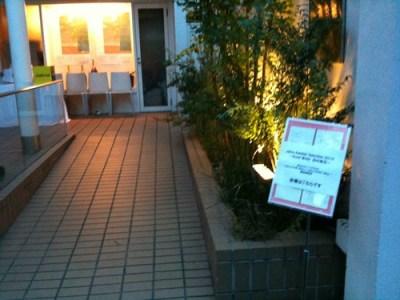 イベント会場の入り口