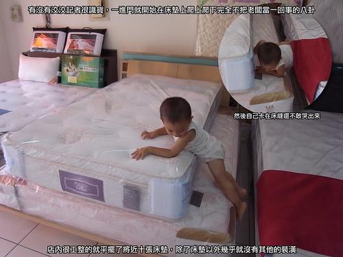 推薦床墊-悅夢床坊