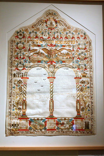 Ketubbah (Marriage Certificate), Italian, 18th cent.
