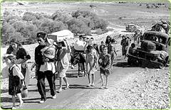 Stateless Palestinian refugees, 1948