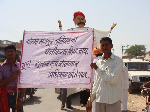 Pics from the yatra - 24th Sep 2010 - 15