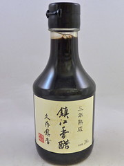 Chinkiang vinegar (aged)