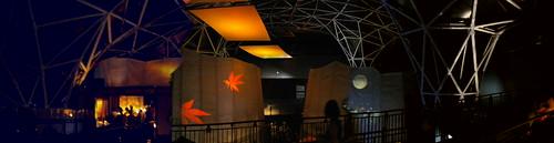 Interior of Japan Pavilion at Shanghai World Expo