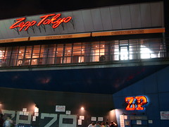 underworld / Zepp Tokyo 20101007