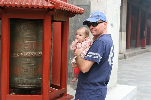 Spinning the prayer wheel