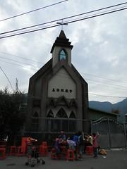 真‧耶穌教會