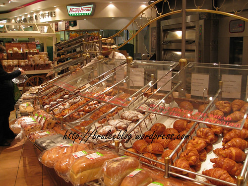 bakery and a Krispy Kreme