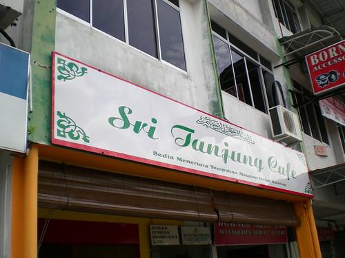 Sri Tanjung Cafe 1