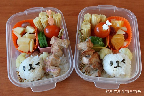 Polar bear teriyaki chicken bento