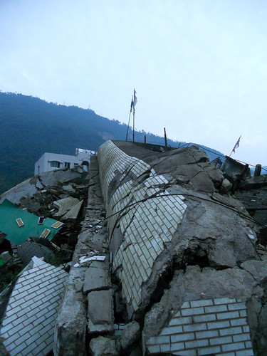 chengdu earthquake