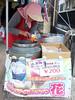 Photo:#2252 Babahera ice cream By