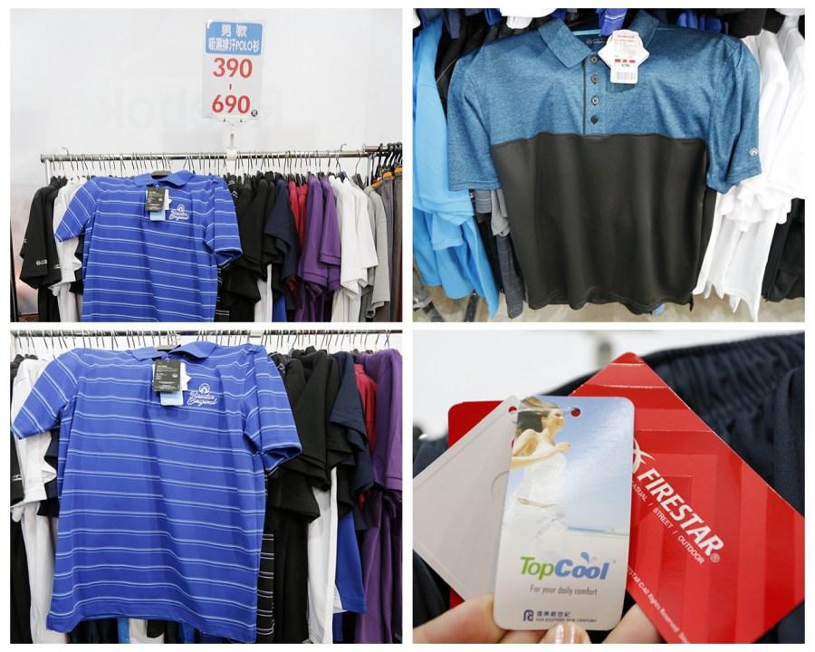 Adidas,NIKE,桃園大有路運動特賣,桃園特賣,桃園特賣會,運動特賣會 @VIVIYU小世界