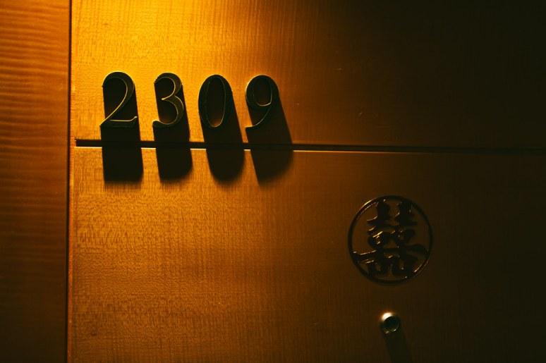 """""""台北推薦台中婚攝,JOE愛攝影,台中女兒紅,台中裕元花園酒店,八田伴伴手作禮服婚物所"""