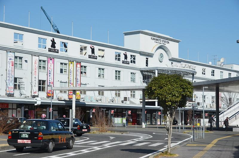JR Kyushu Hotel Kumamoto