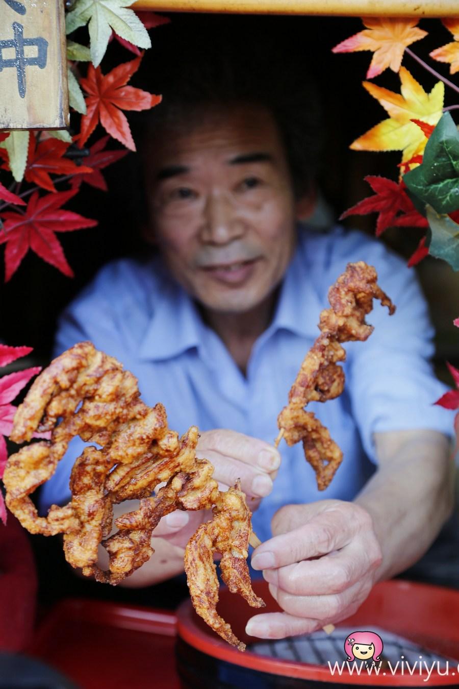 日本旅遊,昇龍軒,郡家車站,鳥取炸雞,鳥取美食,鳥取自駕遊 @VIVIYU小世界