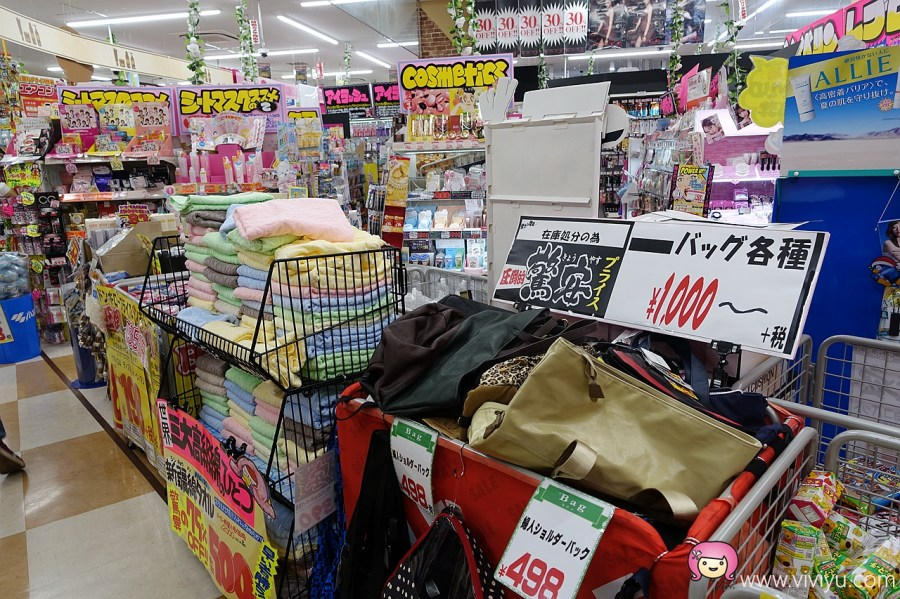 岡山機場,日本中部,日本鳥取,鳥取懶人包,鳥取旅遊,鳥取自由行,鳥取自駕遊 @VIVIYU小世界