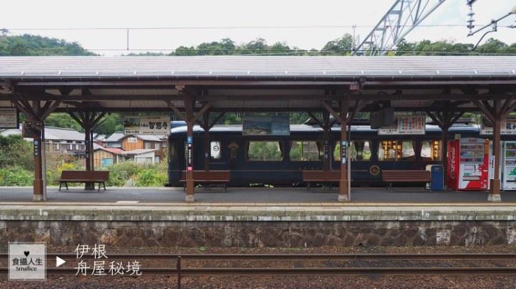 京都景點|伊根舟屋秘境|長途跋涉只為無悔美景,此生必要造訪的「遺世獨立小漁村」