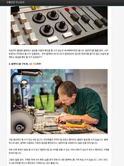 Snapshot '- 리뷰:키덜트들의 장난감' 카테고리의 글 목록 : 구름군단 티스토리 iujgn