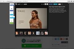 Anna Tsuchiya Huffington Post JP