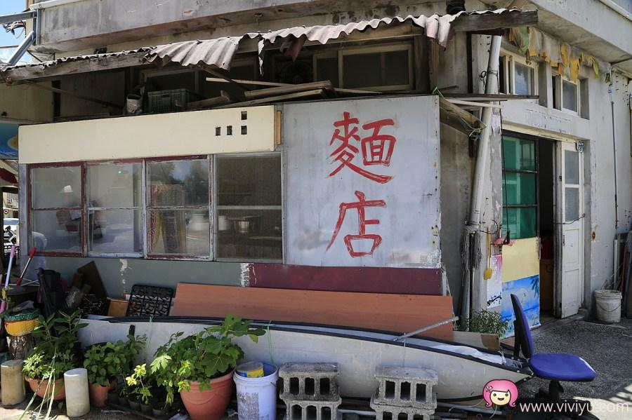 姆指麵,新發小吃部,海鮮麵,澎湖美食,馬公公車總站,馬公美食 @VIVIYU小世界
