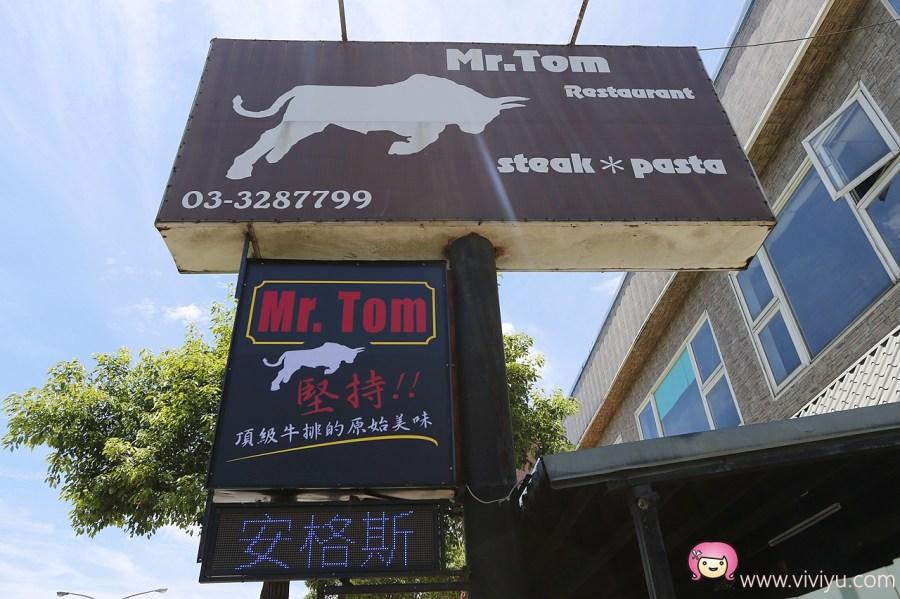 Mr. Tom頂級牛排,桃園牛排,桃園美食,紅酒,美國安格斯牛,龜山牛排,龜山美食 @VIVIYU小世界
