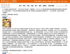 Snapshot 修理咖啡廳 | 社企流 | 華文界最具影響力的社會企業平台 Social Enterprise Insights t6sl3