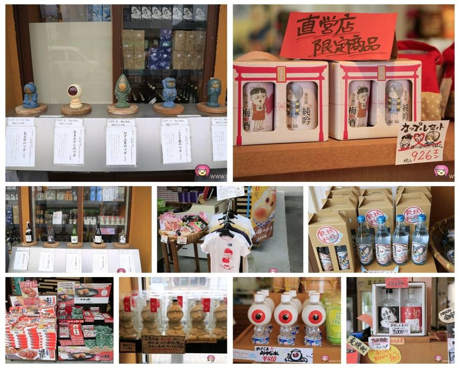 日本鳥取,水木茂,米子境港,鬼太郎,鬼太郎商店街,鳥取旅遊 @VIVIYU小世界