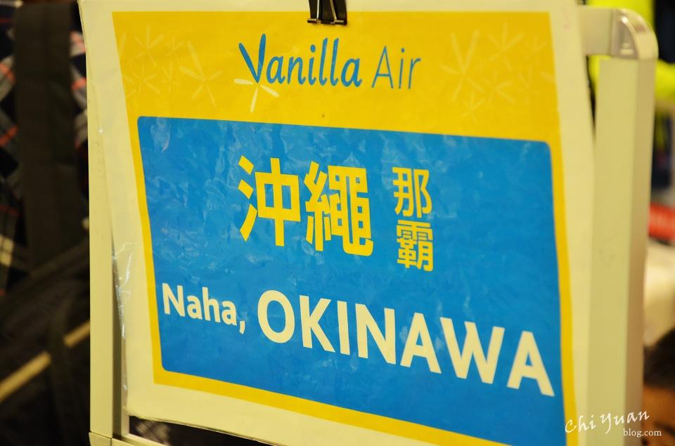 香草航空to沖繩02.JPG