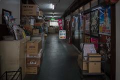 Okinawa deadend