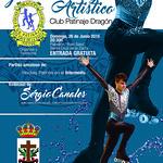 XXVI Gala Santa Cruz de la Zarza 2016