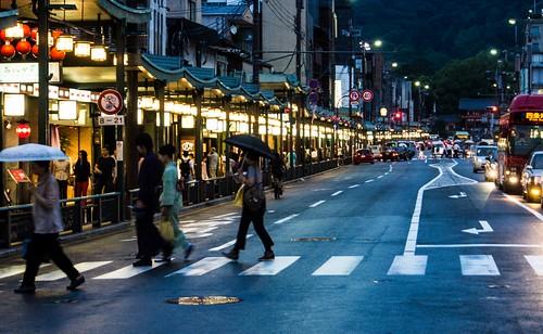 Kyoto - Japon