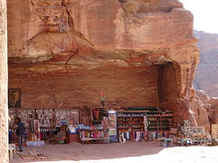 Petra - Urn Tomb - Shop