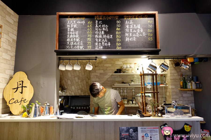[蘆竹美食]丹咖啡★銅板美食★藏身在南崁社區裡的銅板價咖啡 @VIVIYU小世界