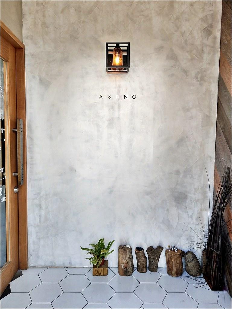 Asiino二驢餐酒館