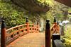Photo:榛名神社 参道 神橋 By