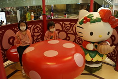 Special Pose with Hello Kitty