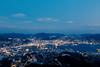 Photo:Nagasaki_1 By