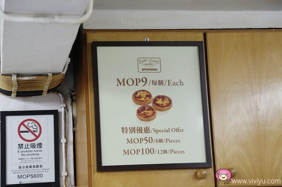 [澳門美食]澳門安德魯餅店.必買伴手禮~葡式蛋塔酥脆嫩香 @VIVIYU小世界