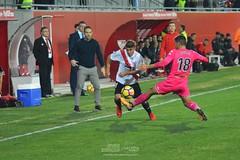 Sevilla Atlético 1 - 1 Córdoba CF