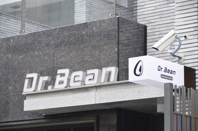 Dr.Bean v2.0