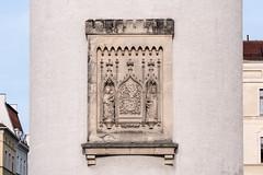 Görlitz: Gotisches Relief am Dicken Turm (Frauenturm) - Gothic relief on the Thick Tower (Our Lady's Tower)