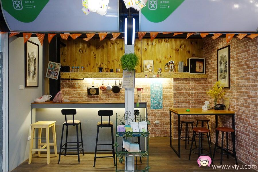 [龍潭美食]菱潭街興創基地.文青商店街~鹹魚雞蛋糕、廳下咖啡 @VIVIYU小世界