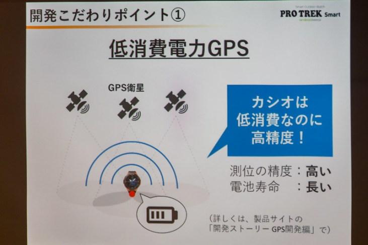 PC050555