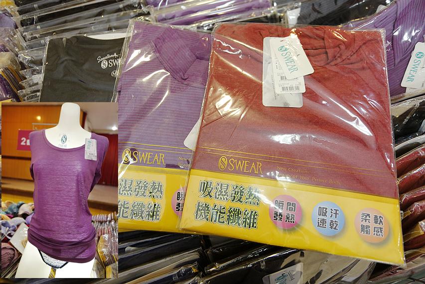 [羅東特賣會]遠東集團outlet+思薇爾特賣會(羅東農會內)~東妮寢飾2折起、FET內衣5件100元、發熱衣三件600元.超低優惠價 @VIVIYU小世界