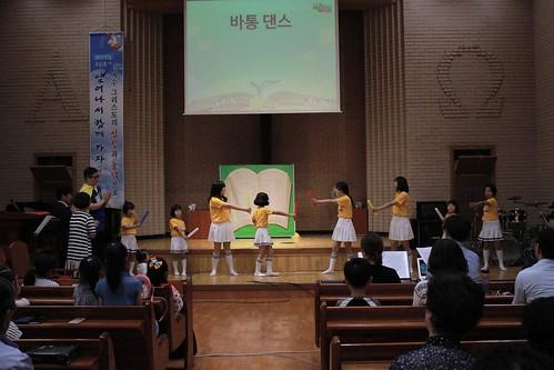 170716_MD_Devotion Service of Elementary dep_39