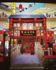 Sunway Pyramid - 3 Jalan PJS 11/15 - http://4sq.com/88v0eG #travel #holiday #Asia #Malaysia #selangor #旅行 #度假 #亚洲 #马来西亚 #雪兰莪 #travelMalaysia #holidayMalaysia #马来西亚度假 #马来西亚旅行 #Sunway #PetalingJaya #八打灵再也 #CNY #农历新年 #happyChinesenewyears #shoppingmalls #购物中