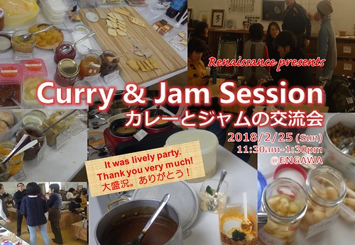 "Curry and Jam Session 180225 • <a style=""font-size:0.8em;"" href=""http://www.flickr.com/photos/154857811@N07/39793650284/"" target=""_blank"">View on Flickr</a>"