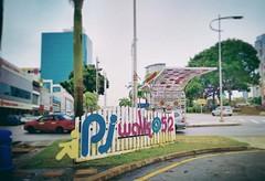 New Town (State) - PJ New Town, PJ New Town - http://4sq.com/b62fxn #travel #holiday #building #travelMalaysia #holidayMalaysia #Asian #Malaysia #Selangor #PetalingJaya #旅行 #度假 #建筑物 #马来西亚旅行 #马来西亚度假 #亚洲 #马来西亚 #雪兰莪 #八打灵再也