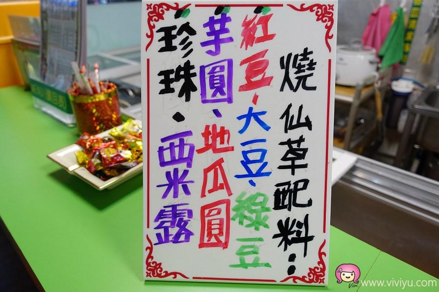 [桃園美食]阿舜手作QQ圓.陽明公園附近~甜點、冰品、仙草凍.下午茶好去處 @VIVIYU小世界